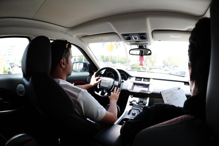 Take a Test Drive